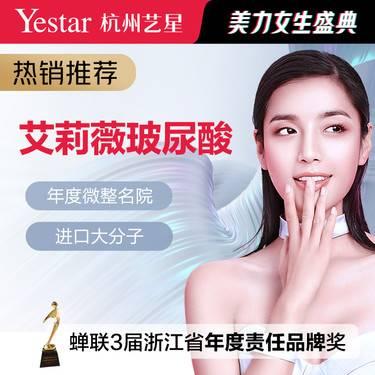 https://heras.igengmei.com/service/2021/06/20/0b807c806b-half