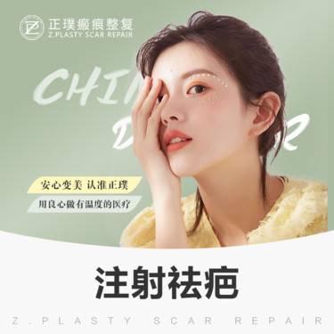 https://heras.igengmei.com/service/2021/06/20/4c04b29410-half