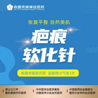 https://heras.igengmei.com/service/2021/06/21/2096e24418-half