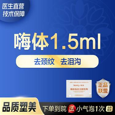 https://heras.igengmei.com/service/2021/06/21/3f12cd606f-half