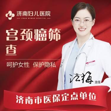 https://heras.igengmei.com/service/2021/06/21/94f0222cb9-half