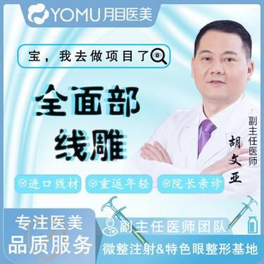 https://heras.igengmei.com/service/2021/06/21/a6980f0ed5-half