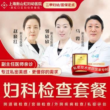 https://heras.igengmei.com/service/2021/06/21/e6c08f16d1-half