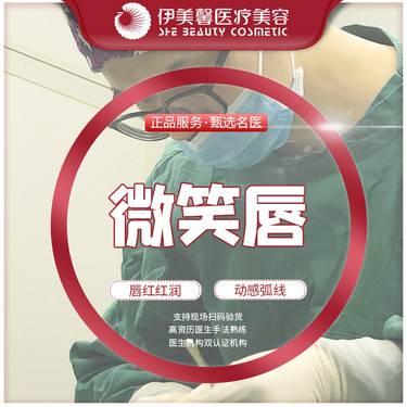 https://heras.igengmei.com/service/2021/06/22/11c371079f-half