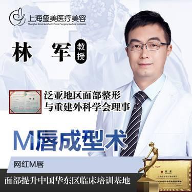 https://heras.igengmei.com/service/2021/06/22/816f7c3c9c-half