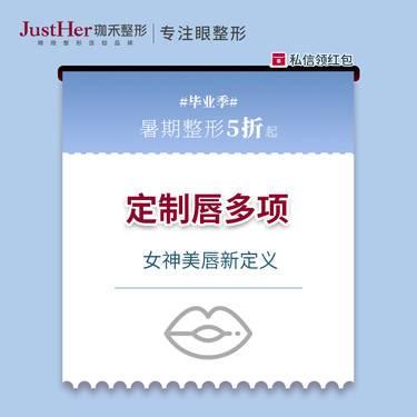 https://heras.igengmei.com/service/2021/06/23/22330bc730-half