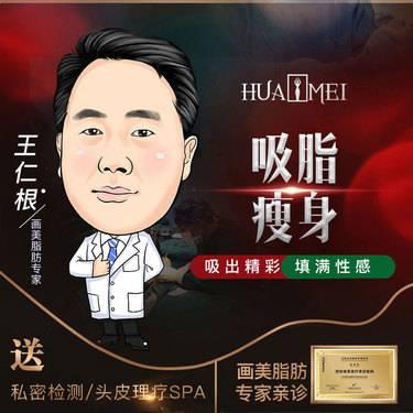 https://heras.igengmei.com/service/2021/07/01/2eac6de237-half