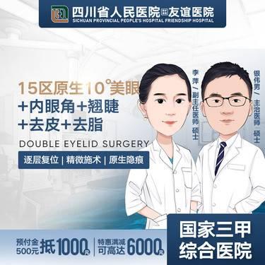 https://heras.igengmei.com/service/2021/07/22/fcf7f8d86c-half