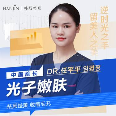 https://heras.igengmei.com/service/2021/07/28/71199e62c5-half
