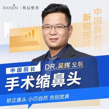 https://heras.igengmei.com/service/2021/07/28/8cd2b868ed-half