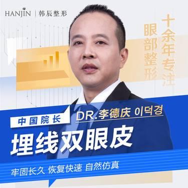 https://heras.igengmei.com/service/2021/07/29/c572df5ae5-half