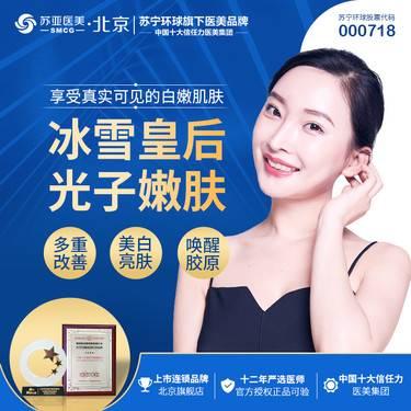 https://heras.igengmei.com/service/2021/07/30/27a8f99e28-half