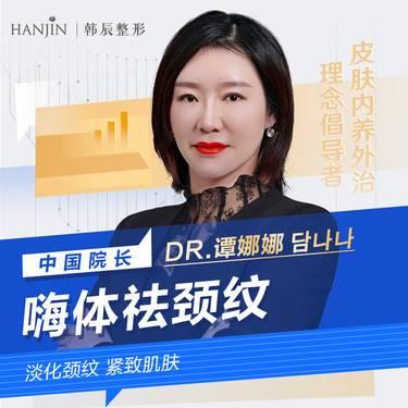 https://heras.igengmei.com/service/2021/07/30/e5d7341d84-half
