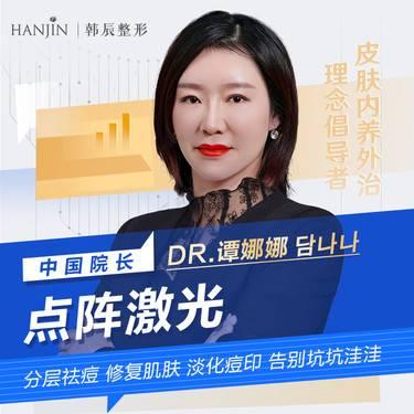 https://heras.igengmei.com/service/2021/07/31/acb88e9f2b-half