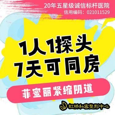 https://heras.igengmei.com/service/2021/08/01/7990eafaf6-half