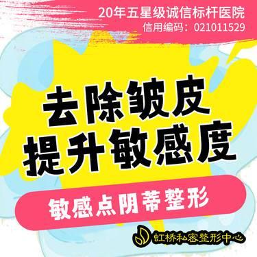 https://heras.igengmei.com/service/2021/08/01/88842e4f1b-half
