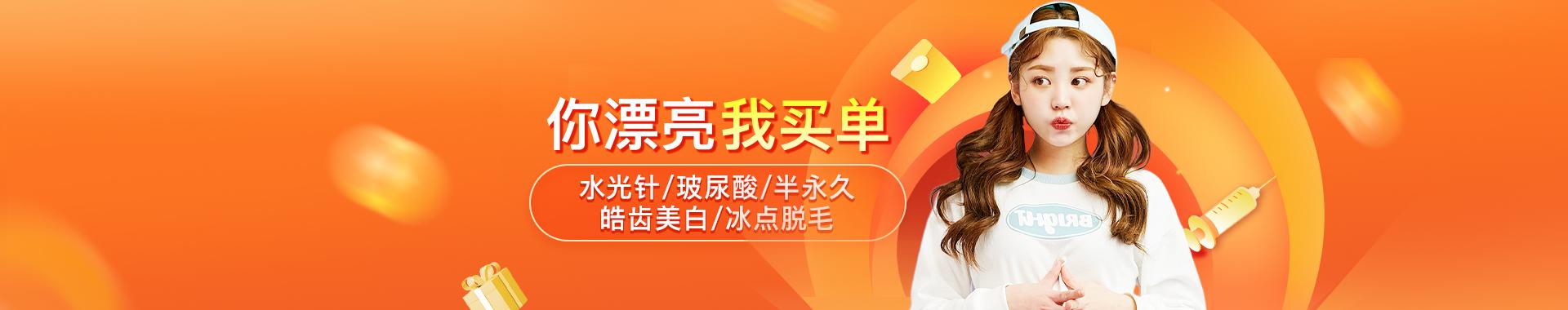日常霸王餐pc banner