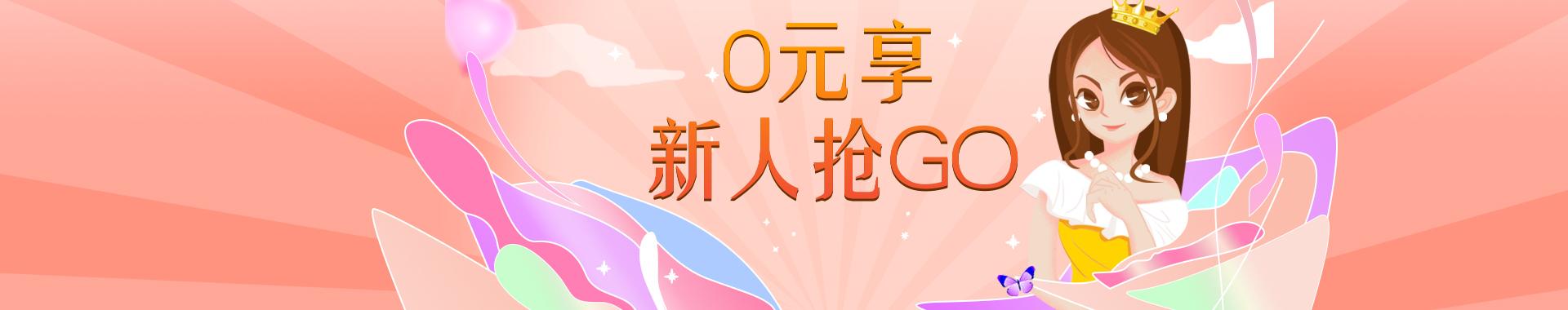 女王節預熱期pc banner