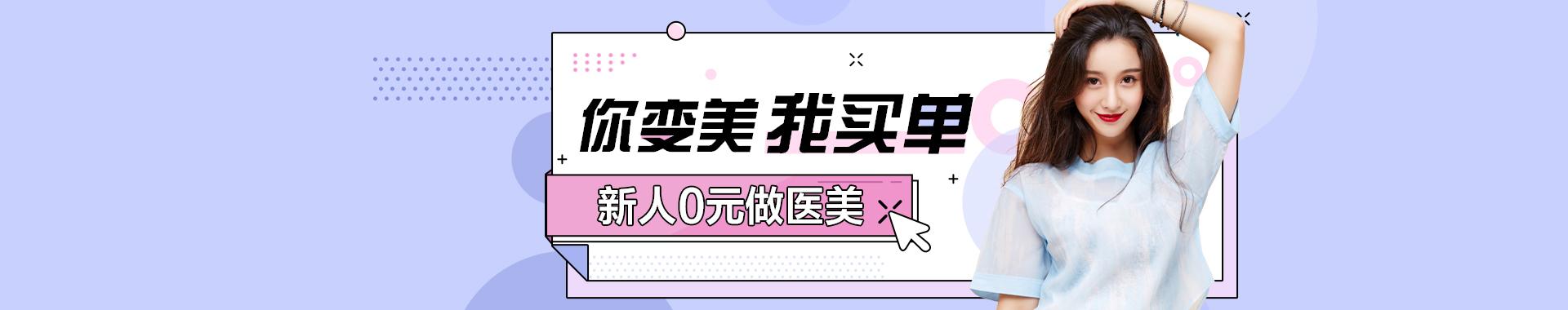 日常周pc banner