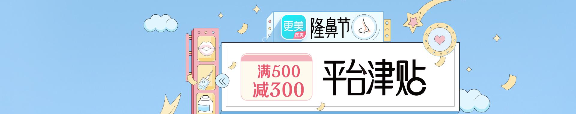 pc banner主会场